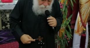 افنوتي ناي نان القمص إبراهيم سيرافيم